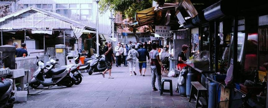 Taipei West Town : poésie du quotidien et usagesordinaires
