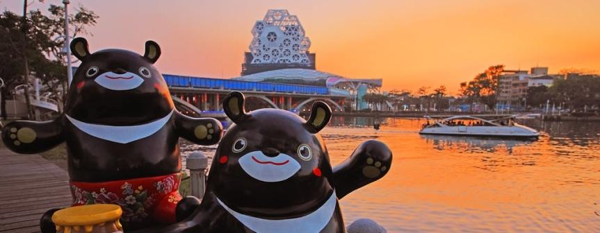 Vidéo Rti : Centre de la Culture Maritime et de la Musique Populaire deKaohsiung
