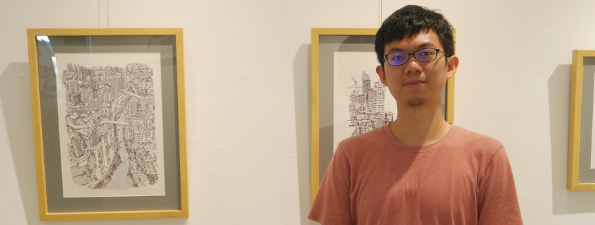 Rti : La ville en pratiques – Rencontre avec LinSzu-chun