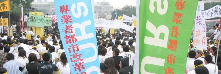 Rti : Mouvement social et accès au logement : 30 ans du mouvement des escargots sanscoquilles