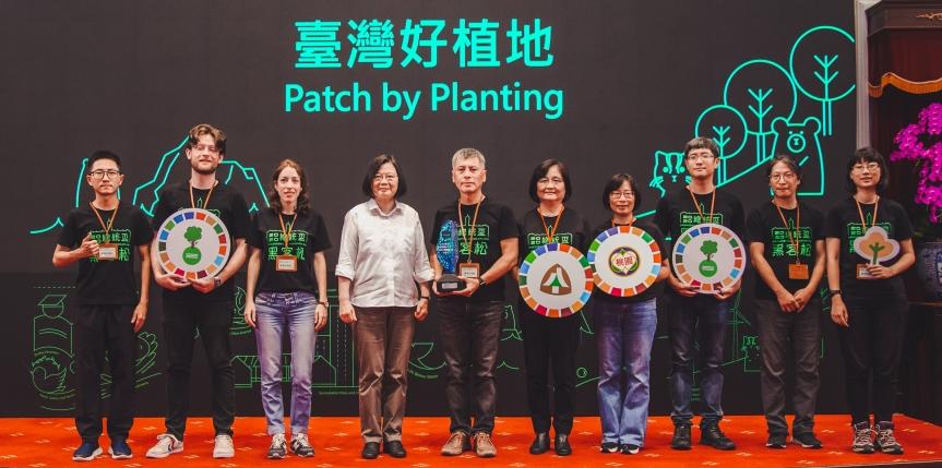 Présentation vidéo de Patch by Planting (PresidentialHackathon)